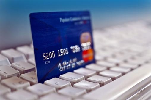 banque en ligne test